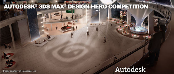 Design the new 3ds Max box art and win a 3DBOXX | CG Channel